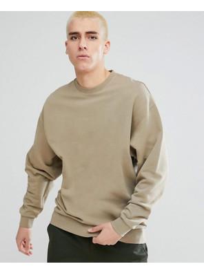 Oversized-Sweatshirt-in-Beige