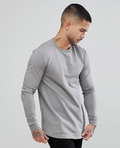 Muscle-Longline-Sweatshirt-With-Side-Zips-&-Curved-Hem-In-Grey