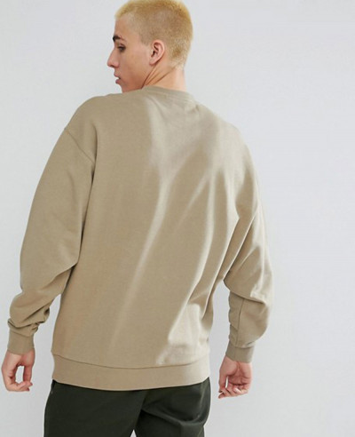 Oversized-Sweatshirt-in-Beige